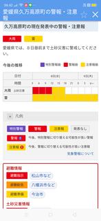 Screenshot_2020-07-08-06-42-40-97_5434f60d48aca52450d87d04d7cfb4ce.png