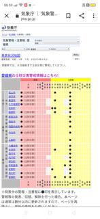 Screenshot_2020-07-08-06-59-24-88.png