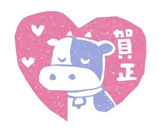 imoban_ushi_heart.jpg